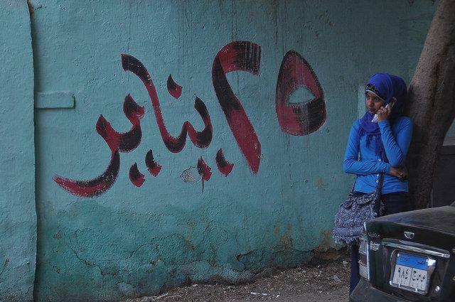 aegypten-revolution-graffiti-maedchen-roehlig