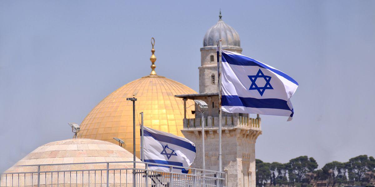 Israel Jerusalem Marc