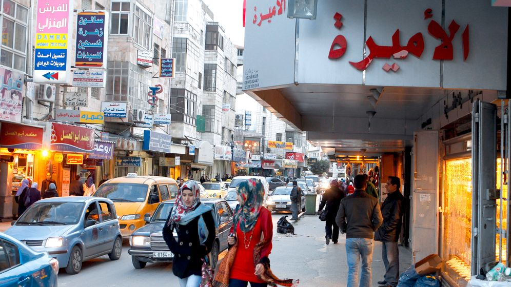 Photo Gallery: Developing the West Bank