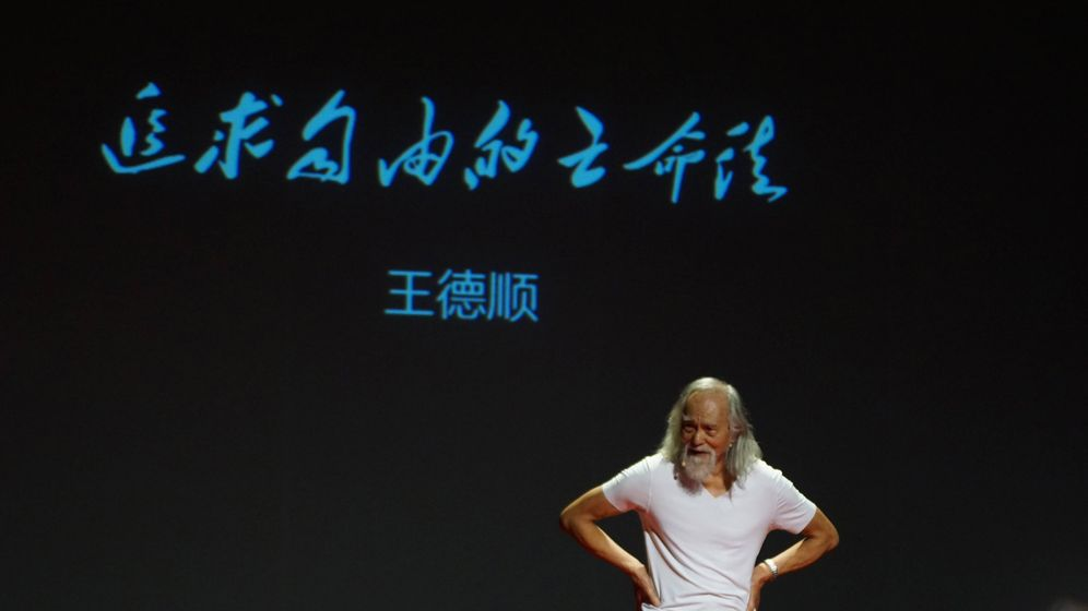 "Wang Deshun: Das ist ""Chinas heißester Opa"": Das ist ""Chinas heißester Opa"""