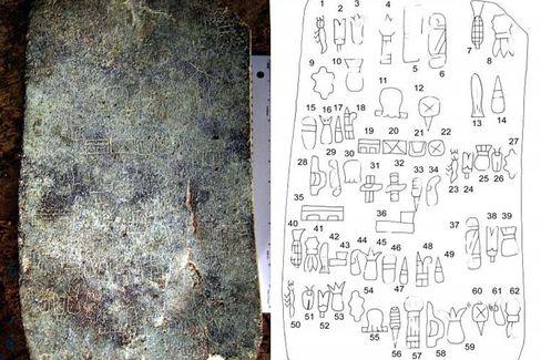 Der Cascajal- Stein: Schriftliche Zeugnisse aus einer untergegangenen Kultur