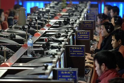 Chinesische Websurfer: Künftig keine Links zu illegalen Musikdownloads mehr bei Yahoo