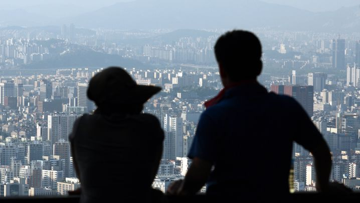 Geburtenstreik in Südkorea