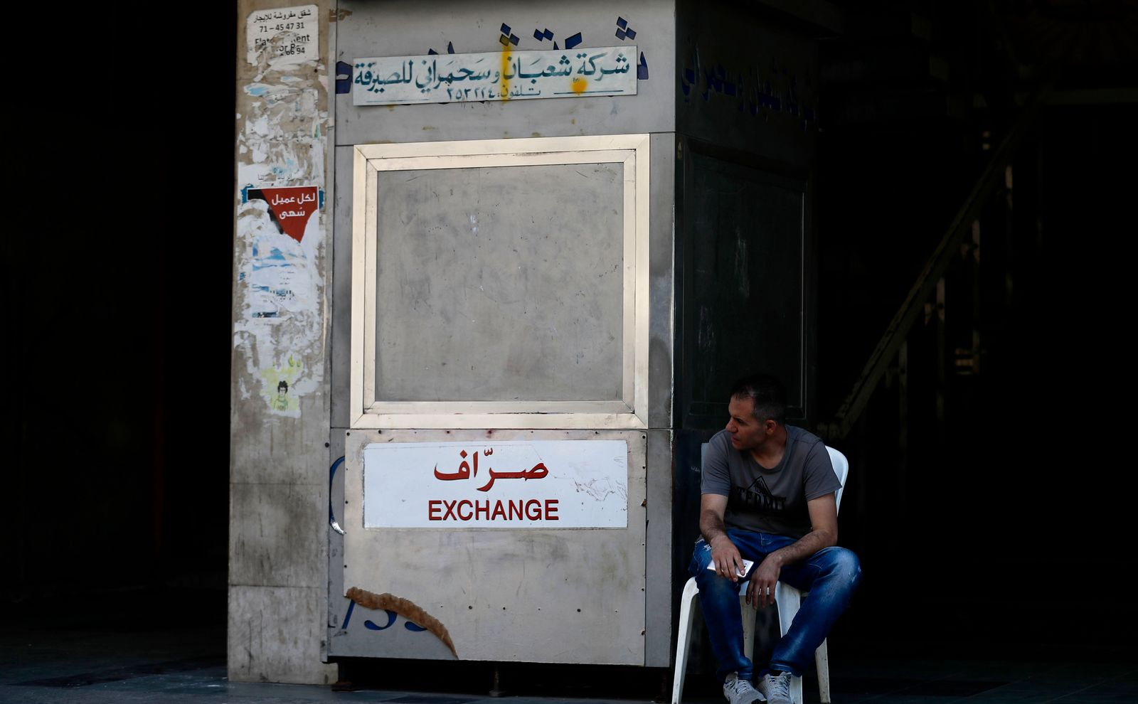 LEBANON-ECONOMY-CRISIS-CURRENCY
