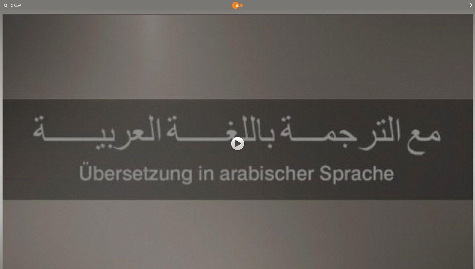 EINMALIGE VERWENDUNG arabic.zdf.de SCREENSHOT