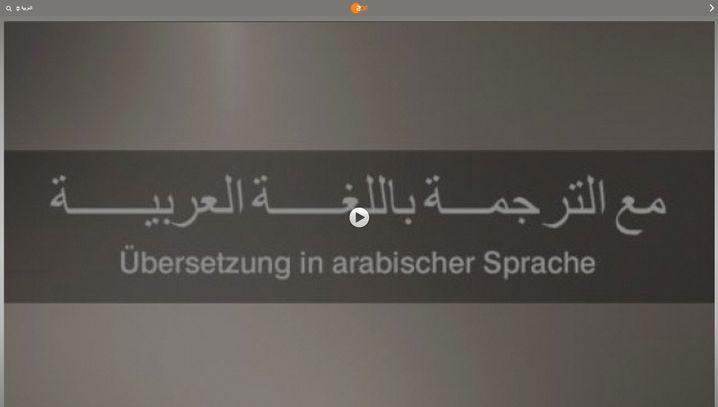 Arabische Schriftzeichen: Schon die Rede des Bundespräsidenten findet sich auf der arabischsprachigen ZDF-Seite
