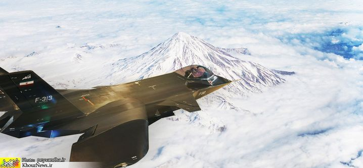 Fotomontage des Kampfjets Qaher-313