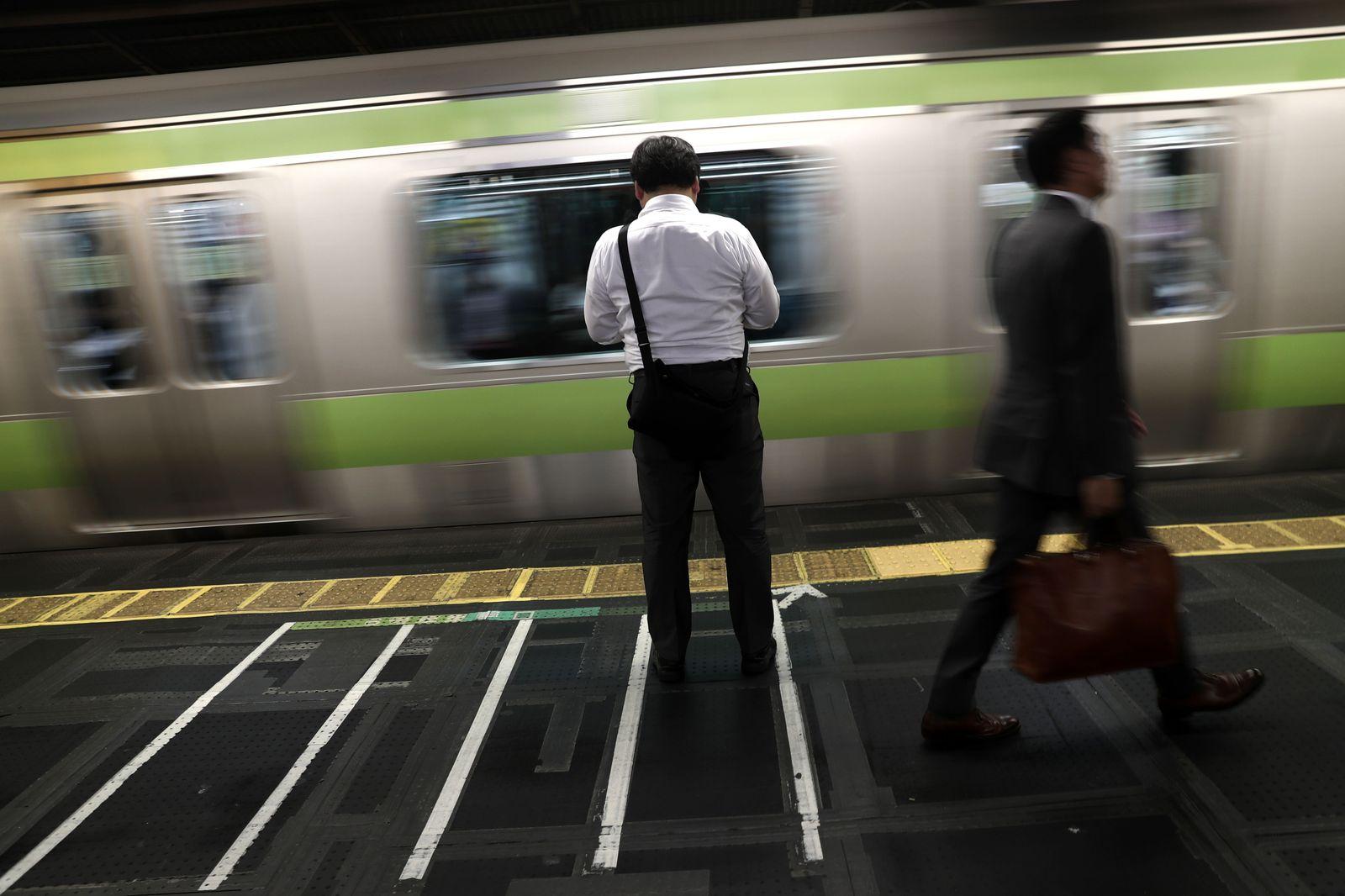 Tokio / U-Bahn