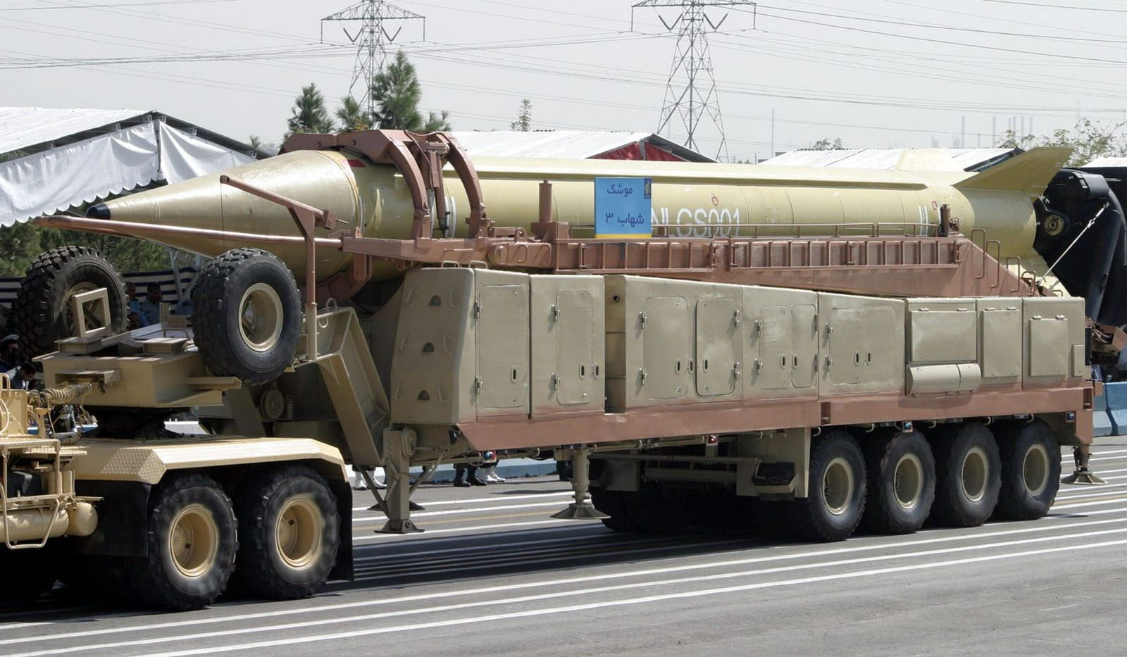 Iran / Rakete
