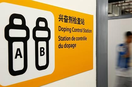 Dopingkontrolle in Peking: Keine Tipps für Betrüger