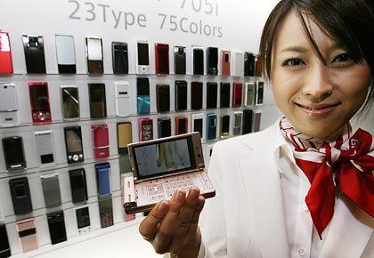 Japanische Handy-Präsentation: Gourmet-Kultur