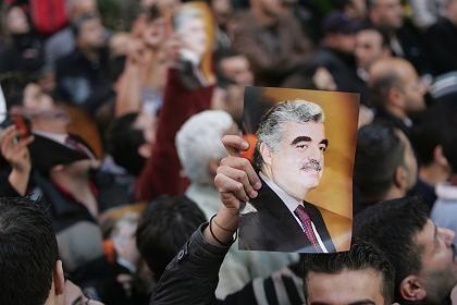 Sondertribunal zu Hariri-Mord: Trauernde nach dem Attentat vom Februar 2005