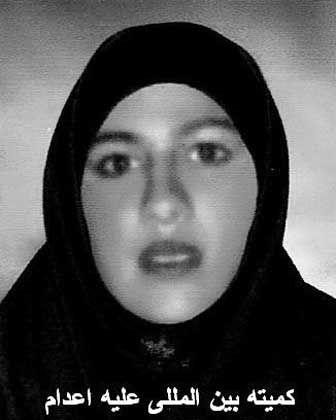 """Verurteilte Nazanin Fatehi: """"Ein Exempel, damit keine Frau es mehr wagt, ihre Hand gegen einen Mann zu erheben"""""""
