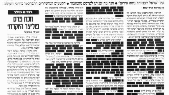 """Artikel aus der Zeitung """"Jedioth Ahronoth"""": Etliche geschwärzte Passagen"""