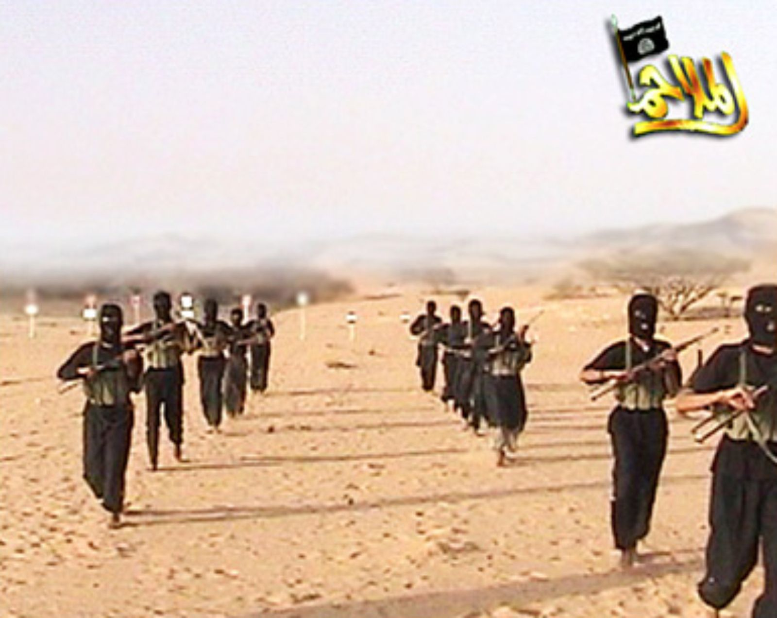 Yassin/ AQAP Training Jemen