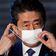 Japanische Regierung verhängt Ausnahmezustand