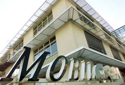 Die MobilCom-Zentrale in Büdelsdorf