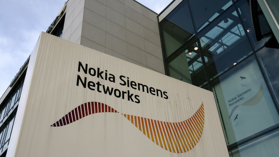 NSN-Gebäude in München: Künftig komplett in Besitz von Nokia