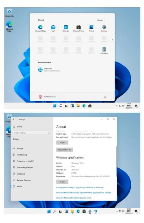 Windows-11-Screenshots auf Baidu