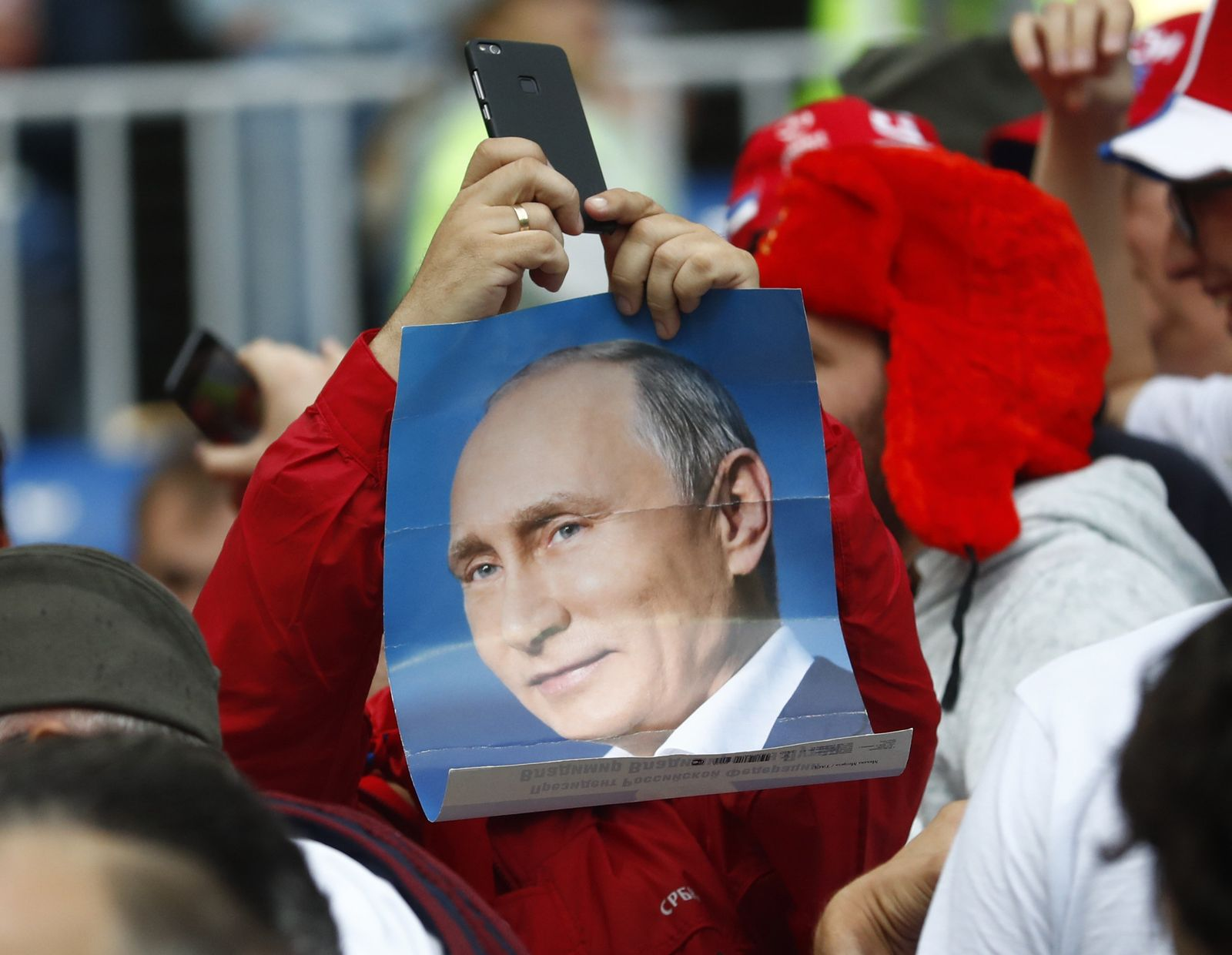 Putin WM/
