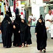 Verschleierte Frauen in Saudi-Arabien: Schon mit acht Jahren Gesichtsschleier