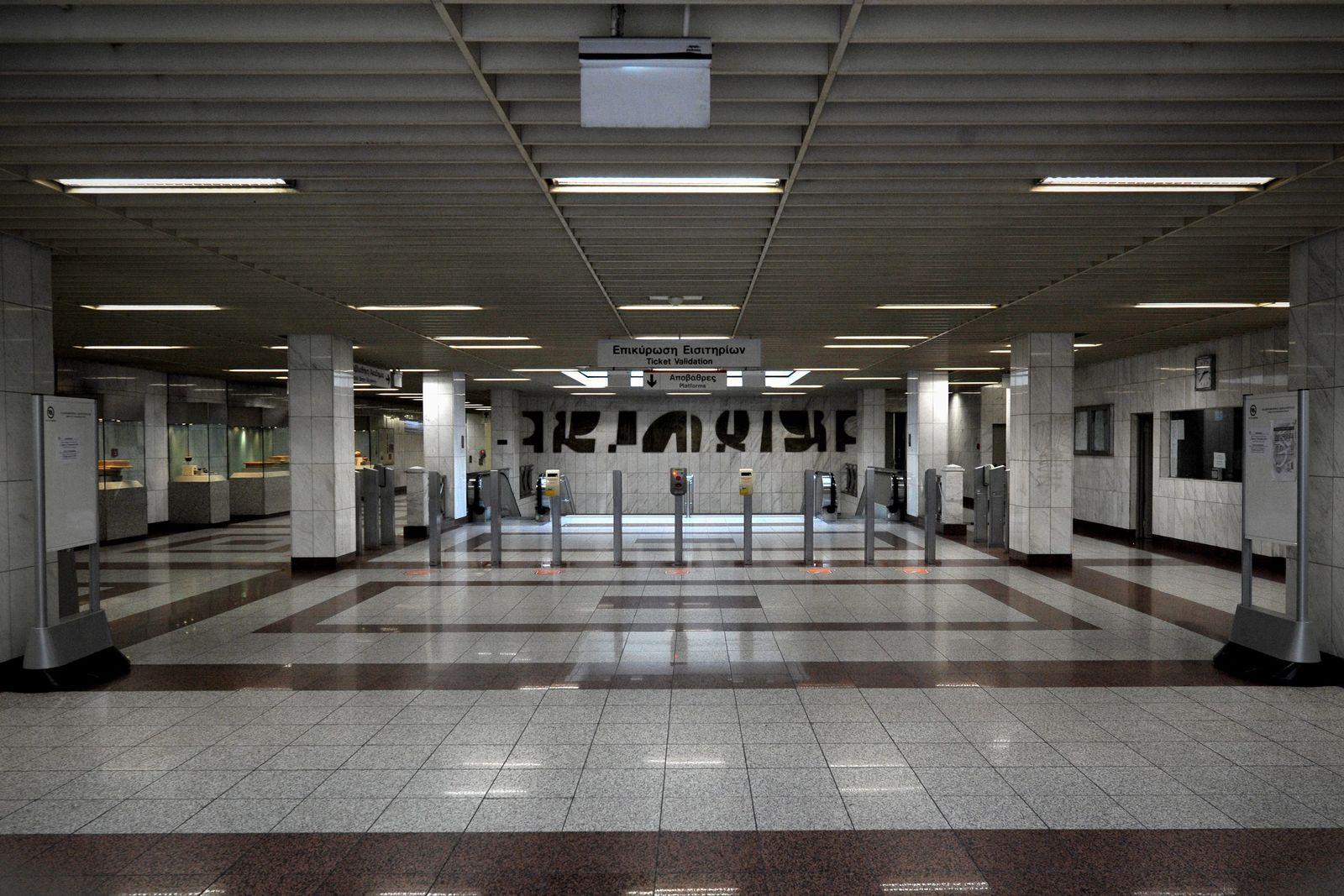 U-Bahn Athen
