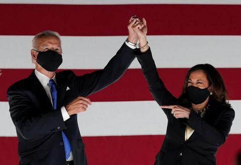 Biden und Harris nach dem Sieg