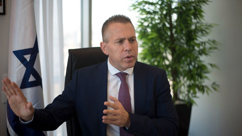 Minister Gilad Erdan