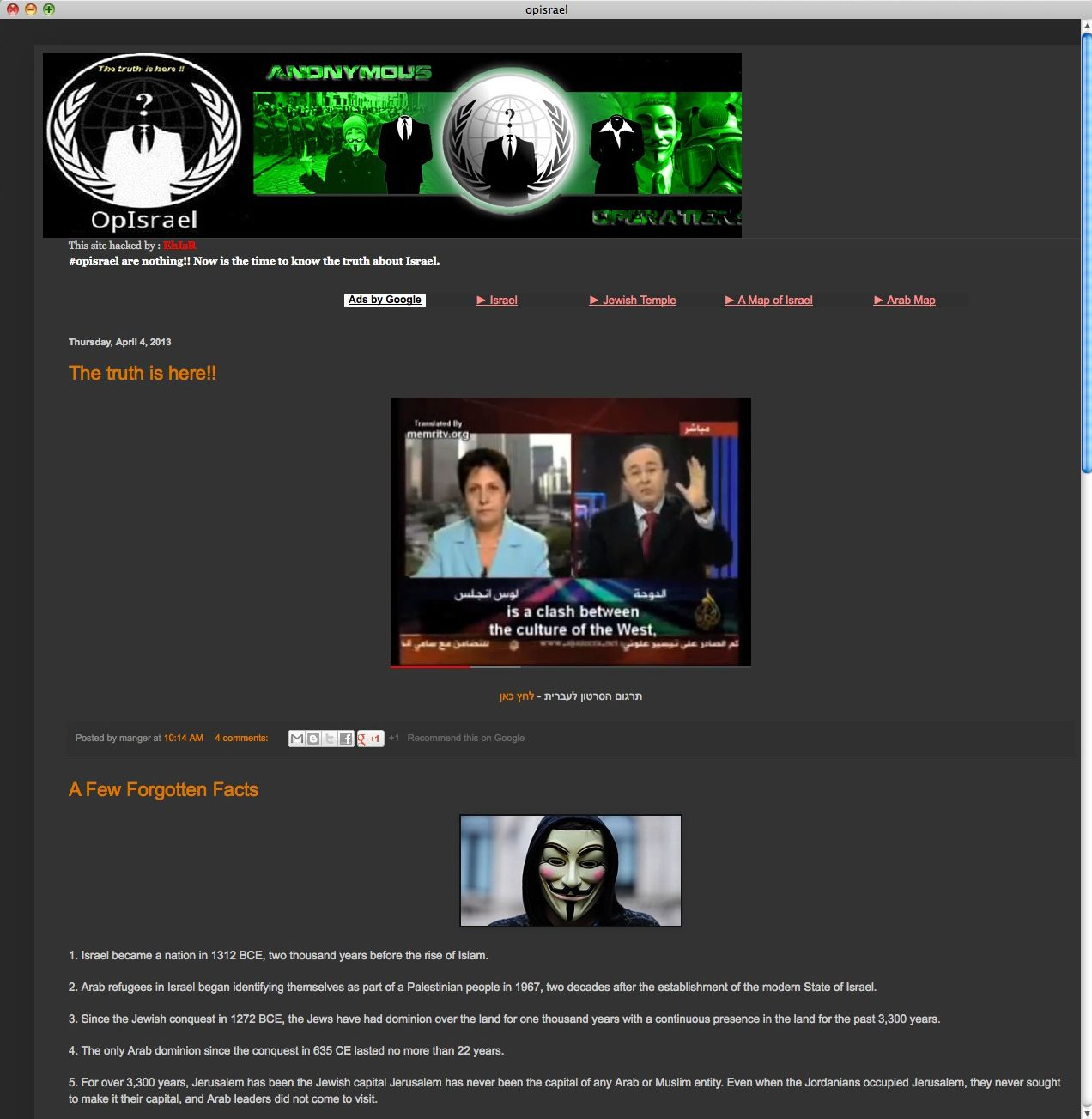 SCREENSHOT/ Hackergruppe Anonymous/ Israel