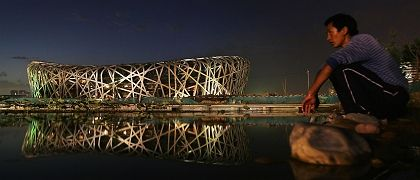 Beijing's National Stadium is one of 20 new sporting facilities that has been built as the city prepares to host the 2008 Summer Olympics.