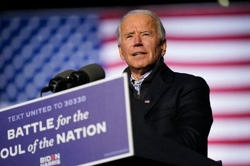 Joe Biden während eines Wahlkampfauftritts in Pittsburgh