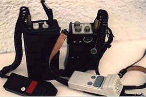 """""""DDR-Handy"""": Politisch korrekte Lösung"""