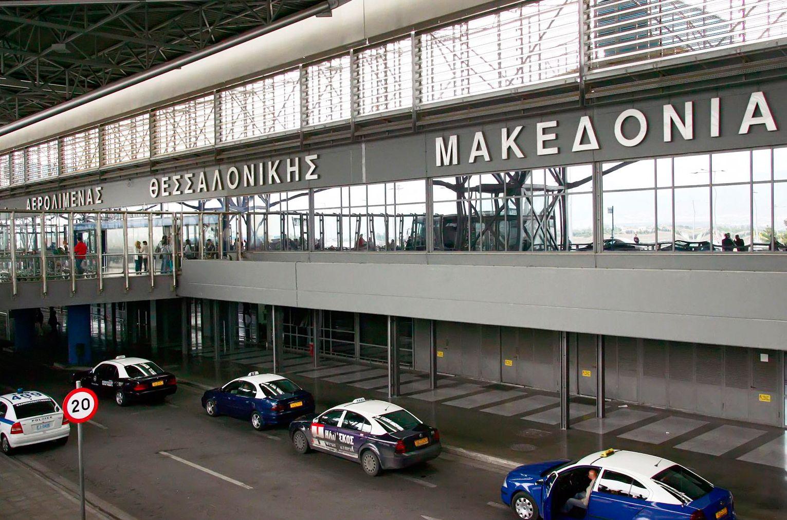 airport Thessaloniki airport Macedonia