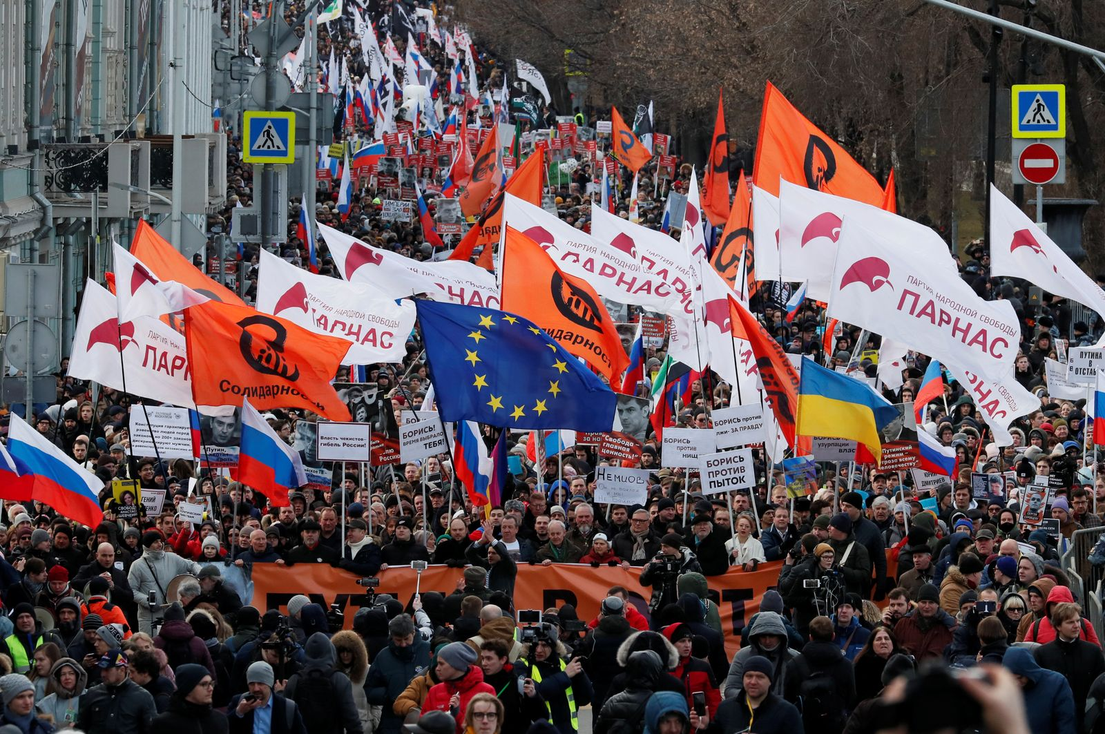 People take part in a rally to mark the 5th anniversary of Russian opposition politician Boris Nemtsov's murder and to protest against proposed amendments to the country's constitution, in Moscow