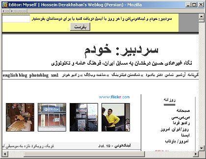 """Derakhshans Blog: """"Ein Aufstand gegen die traditionelle Kultur"""""""