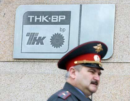 TNK-BP-Zentrale (in Moskau): Kampf um Visa und Hausdurchsuchung