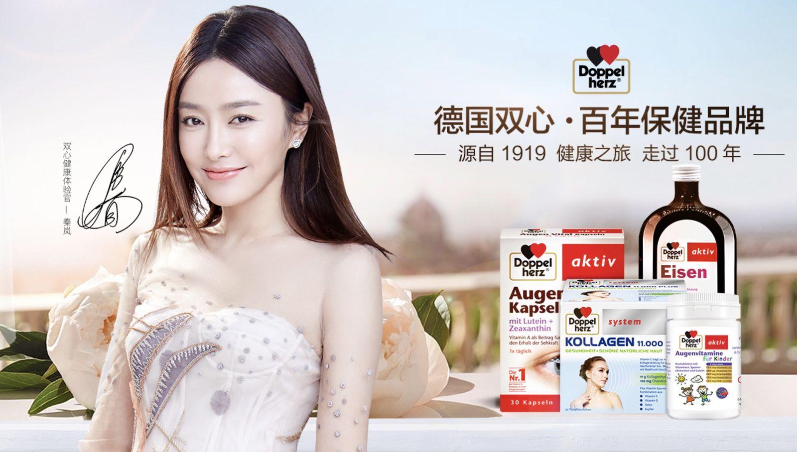 EINMALIGE VERWENDUNG shuangxin.tmall.hk / Alibaba Doppelherz