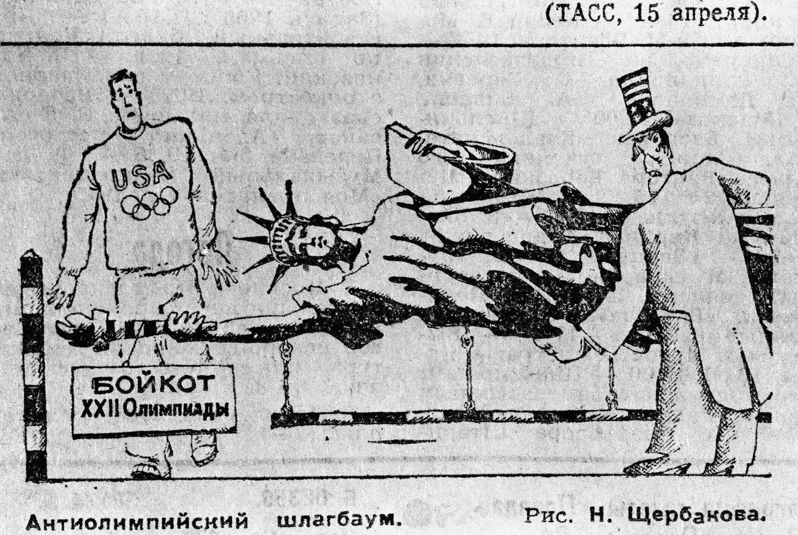 Art cartoon Moscow Olympics 1980
