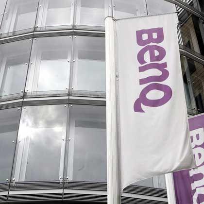 BenQ-Zentrale in München: Investor stellt Bedingungen