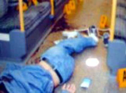 Tatort U-Bahn: Leiche des erschossenen Brasilianers