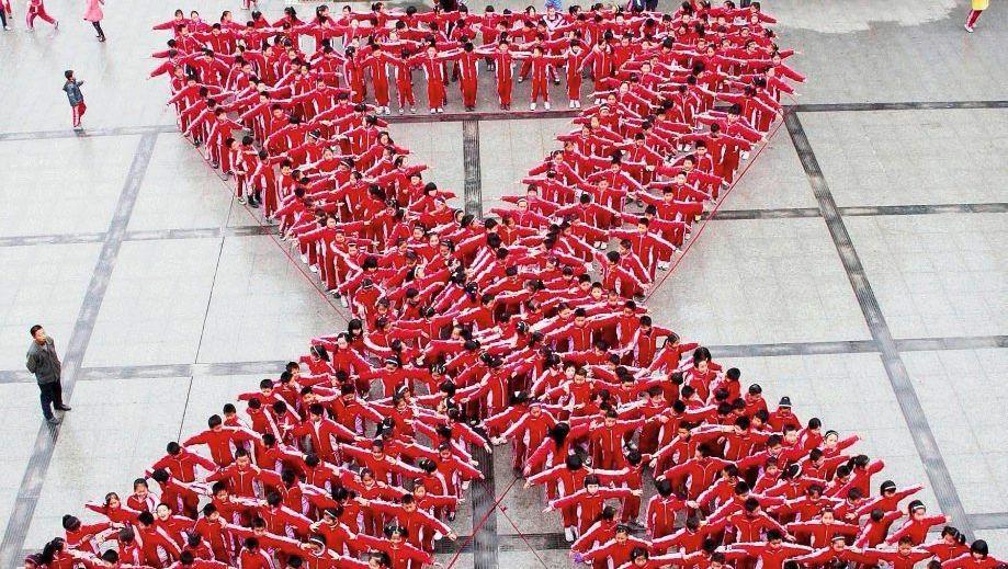 Offizielle Kundgebung zum Welt-Aids-Tag im ostchinesischen Dexing
