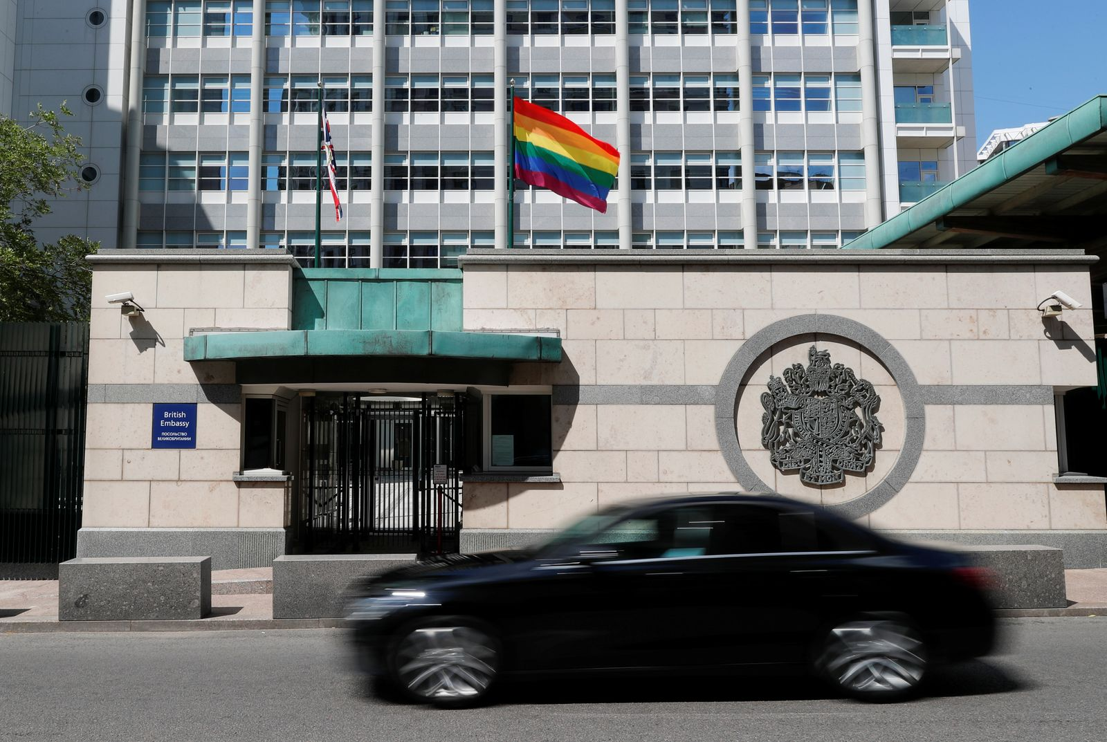 A rainbow flag flies in support of the LGBT community at the British Embassy in Moscow