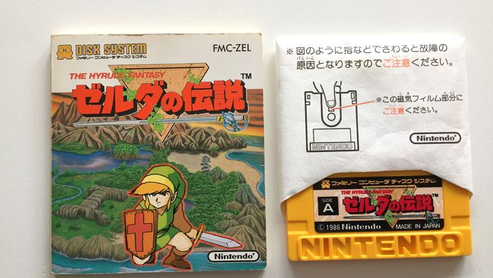 """Nintendo-Klassiker: Die Geschichte der """"Zelda""""-Reihe"""