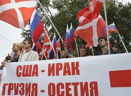 "Members of the Kremlin-loyal youth organisation ""Nashi"" wave flags and hold a banner during a protest in front of the US embassy in Moscow during the Georgia war."