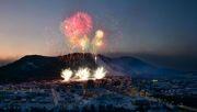 Nordkoreas Diktator feiert neue Stadt mit Skigebiet