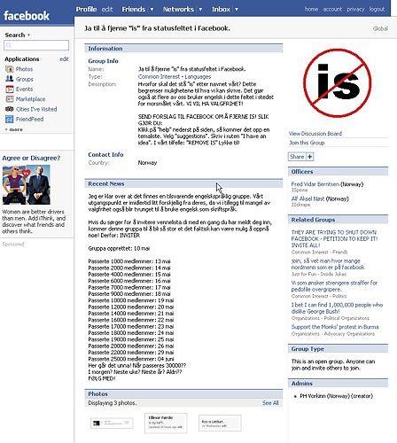 """Kampagnen-Logo: So protestieren Hunderttausende Facebook-Mitglieder gegen den """"Ist""""-Zwang"""