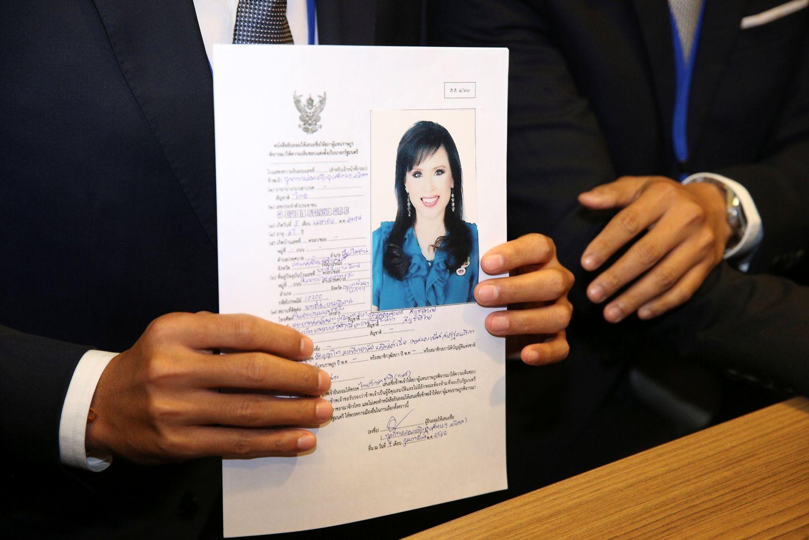 Ubolratana Rajakanya Thailand