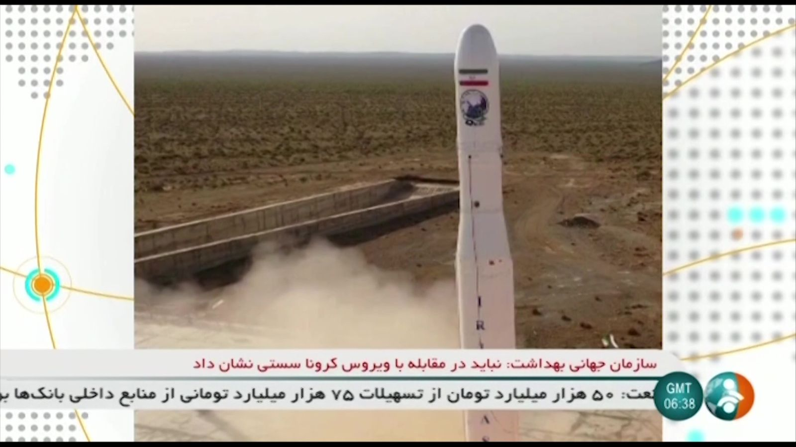 IRAN-MILITARY-SATELLITE