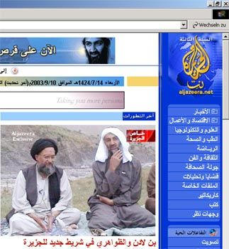 Osama Bin Laden auf al-Dschasira: Al-Hurra als Alternative