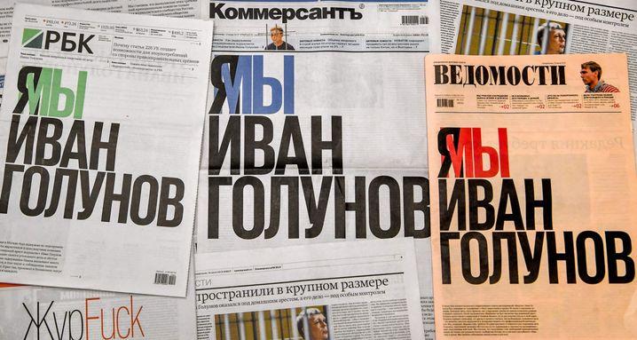 """Die Titel der Zeitungen """"RBK"""", """"Kommersant"""" und """"Wedomosti"""""""